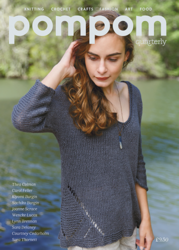 Pom Pom Quarterly - Summer 2016 (Issue 17)